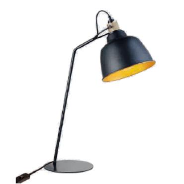lampara sobremesa vintage negro laton
